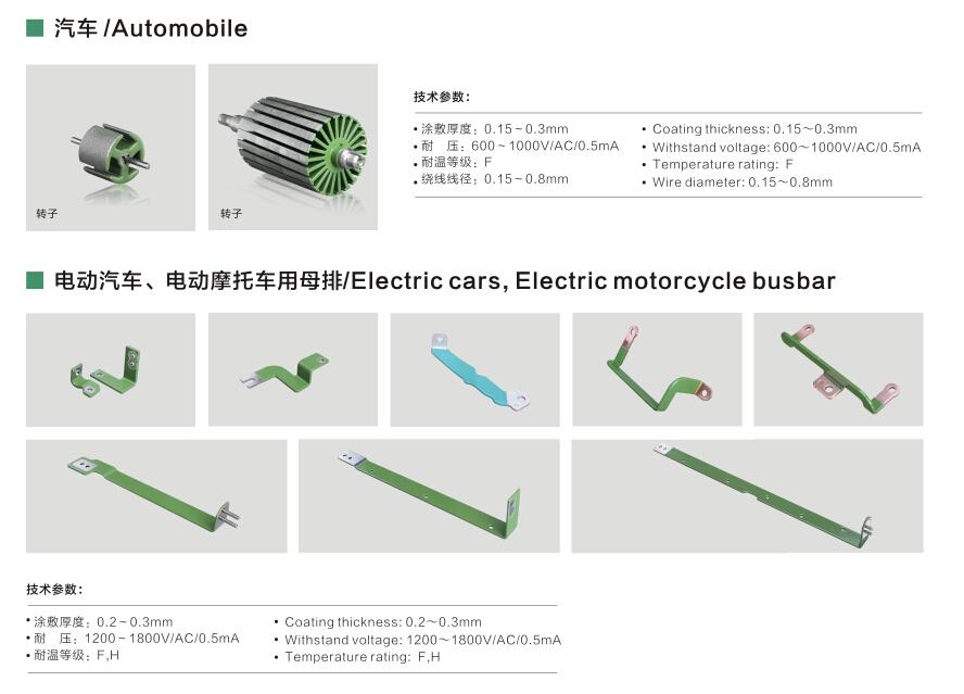 electrical motor busbar ,Shenzhen Jia Ye Industrial